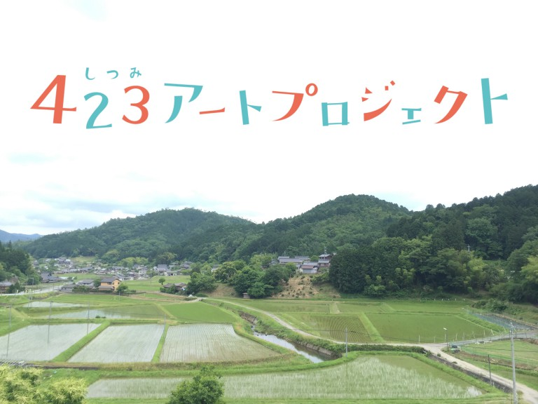 IMG_0649_ロゴ付